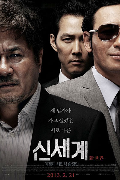 'El juego del calamar' & Lee Jung Jae
