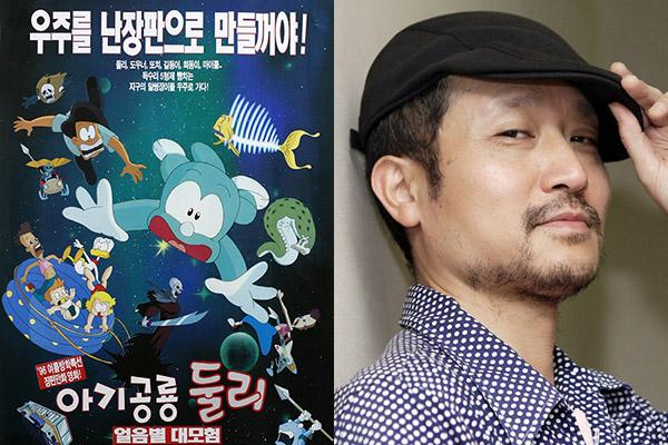 'El pequeño dinosaurio Dooly y sus aventuras en la Estrella del Hielo' & Oh Seung Yun