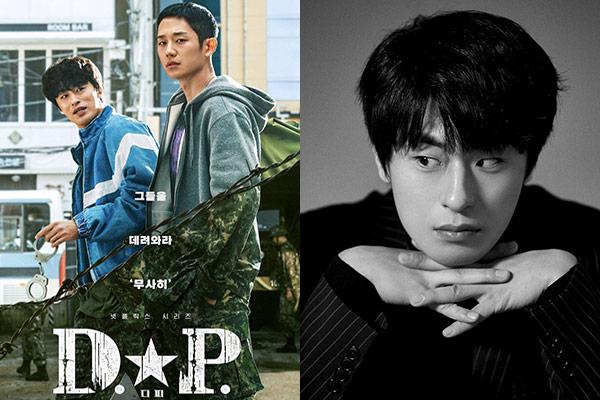'D.P.' & Koo Kyo Hwan