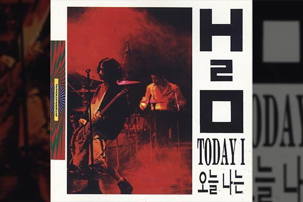 JOYAS DEL POP COREANO : H2O / 오늘 나는 YO HOY (1993)