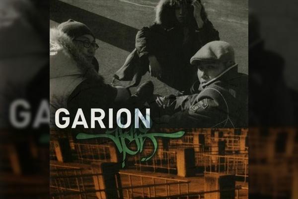 JOYAS DEL POP COREANO: Garion