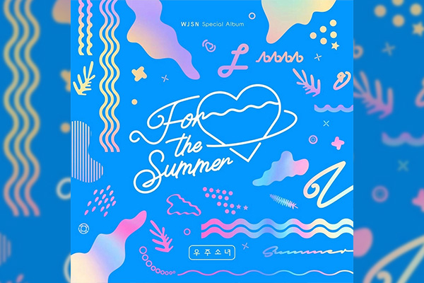 « For the Summer », album spécial de Cosmic Girls