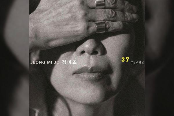 [37 años] de Jeong Mi Jo