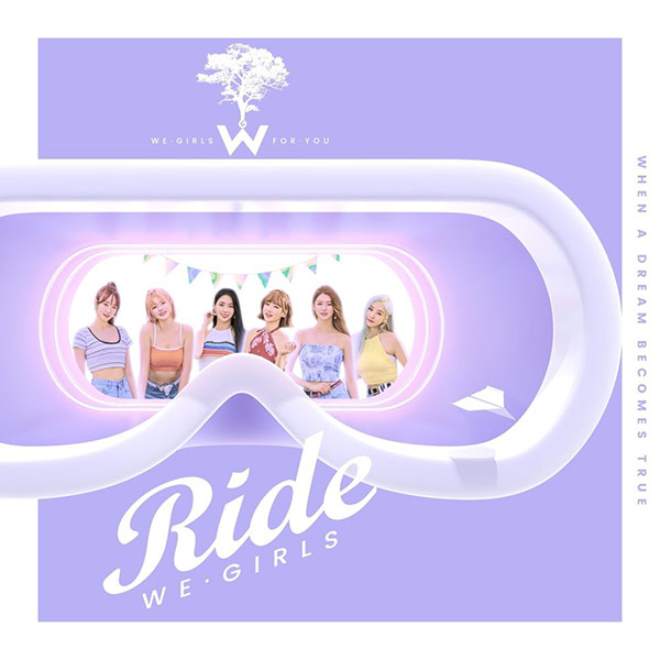 Ride (We Girls)