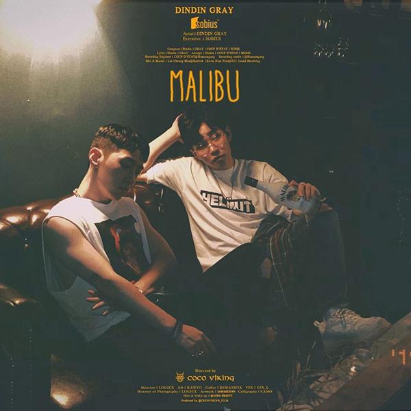Malibu (DinDin)