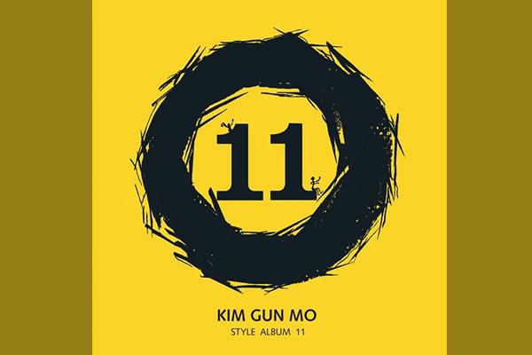 [Style Album 11] de Kim Kun Mo