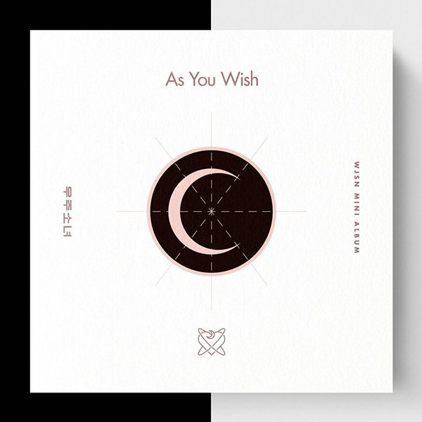 As You Wish (WJSN)