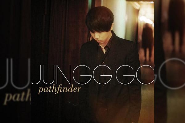 [Pathfinder] de Junggigo