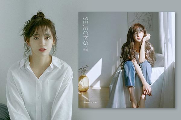 Новый альбом Ким Сэ Чжон