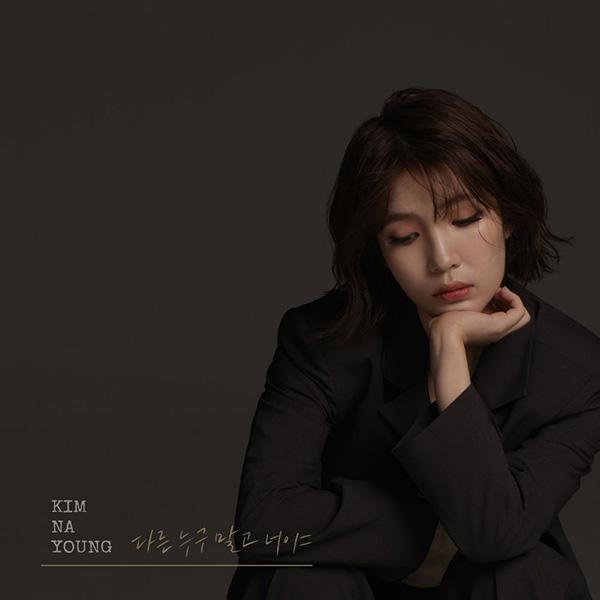 Không ai khác, chính là anh (Kim Na-young)
