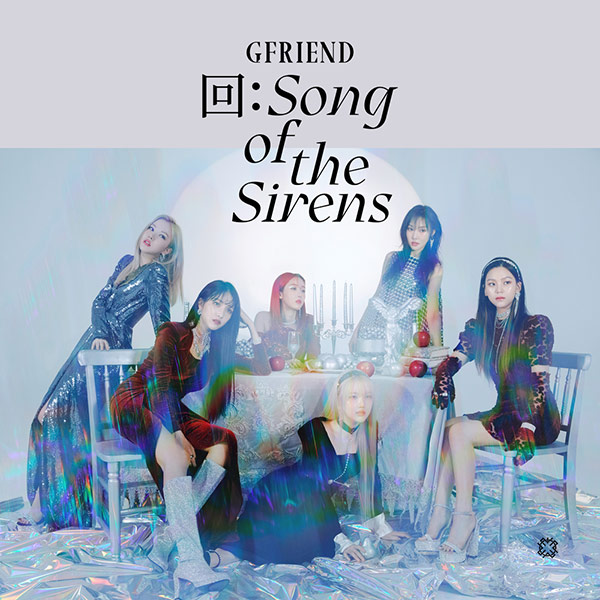 回:Song of the Siren (GFRIEND)