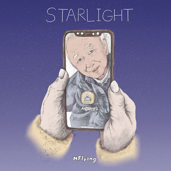 STARLIGHT (N.Flying)