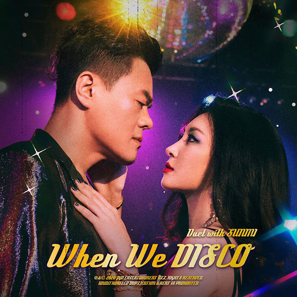 When We Disco (Park Jin-young)
