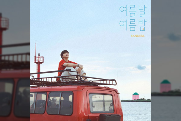 « My Little Thought Ep.1 », nouvel EP de Sandeul