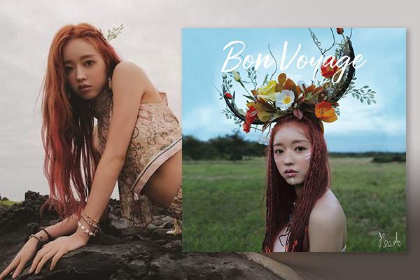 Новый альбом певицы Ю А