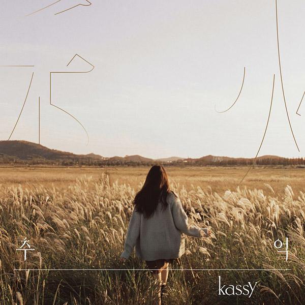 Ký ức mùa Thu (Kassy)