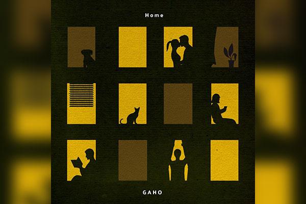 Home (Gaho)