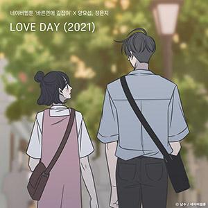 LOVE DAY (2021) (Romance 101 X Yang Yoseop, Jeong Eun Ji)