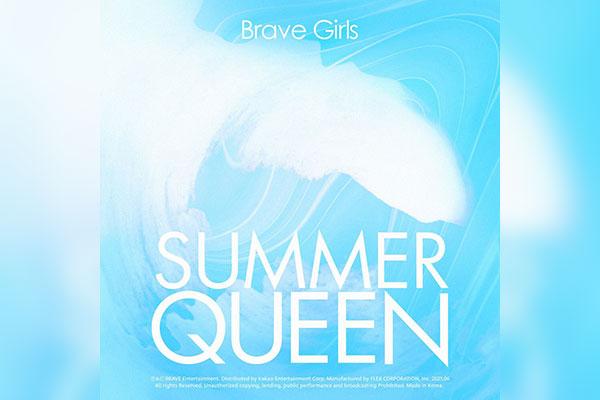 Summer Queen (Brave Girls)