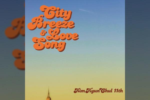 « CITY BREEZE & LOVE SONG », nouveau mini-album de Kim Hyun-chul