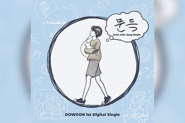 Bất chợt (Do-woon (DAY6))