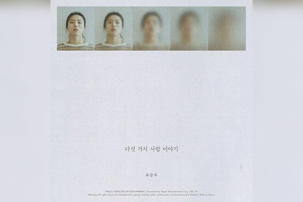 5 câu chuyện tình yêu (Yoo Seung-woo)