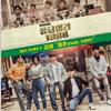 Youth (Feat. Kim Chang-wan)