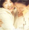 プレゼント(映画「ラストプレゼント」OST