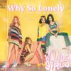 لما أنت وحيد