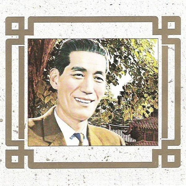 Ko Bok-soo