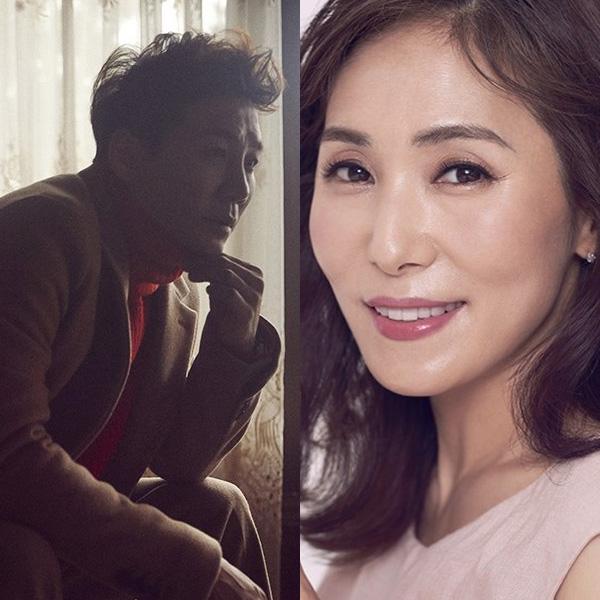 Jang Hye-jin & Yun Min-Soo
