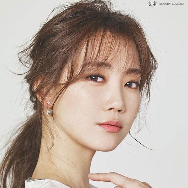 Shin Hyun-been