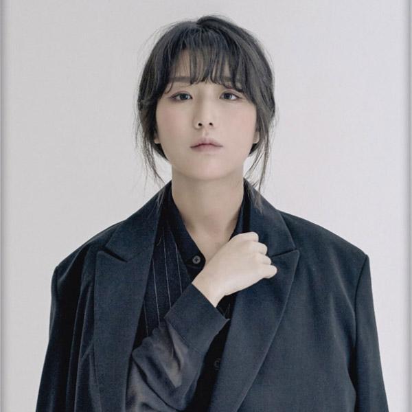 Ahn Ye-eun