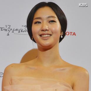 Ким Го Ын