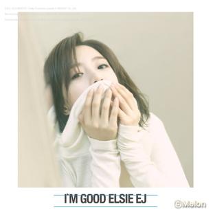 ELSIE (Hahm Eun-jung)