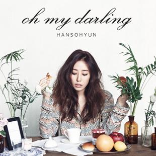 Han So-hyun