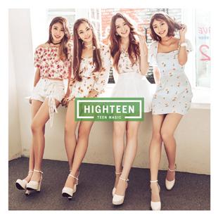 HIGHTEEN (하이틴)