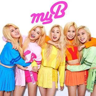 myB (마이비)