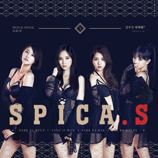 Spica S