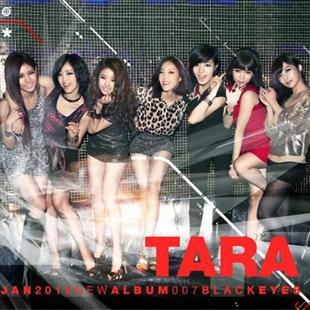 T-ARA (ティアラ)