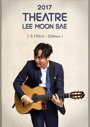 Lee Moon-se se produira à Séoul sous le titre « Theatre Lee Moon-se »