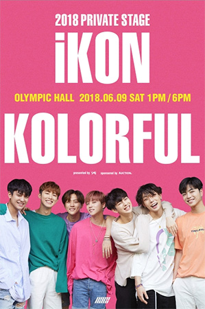 iKON 2018 PRIVATE STAGE 「KOLORFUL」