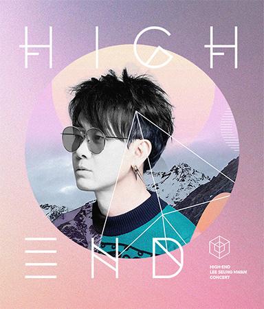 Lee Seung-hwan entousiasmera ses fans sous le titre « High End »