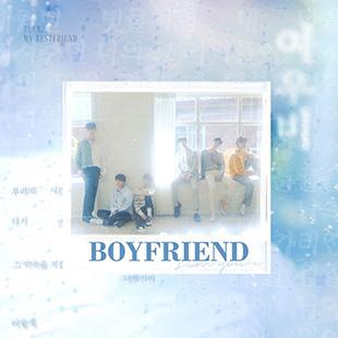 Mưa bóng mây (Boyfriend)