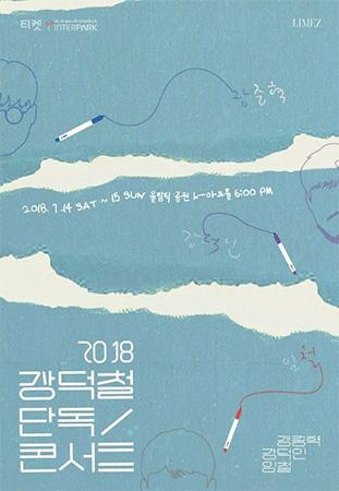 2018 JANG DEOK CHEOL単独コンサート
