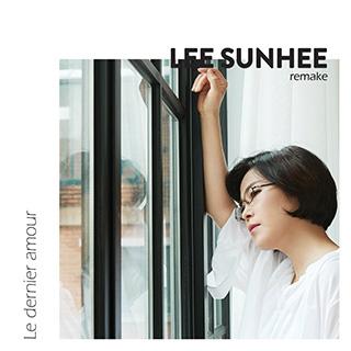 Le Dernier Amour (Tình cuối) (Lee Sun-hee)