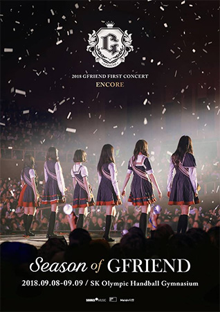 "2018 GFRIEND FIRST CONCERT ""Season of GFRIEND"" ENCORE"