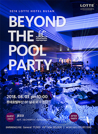 Beyond the Pool Party