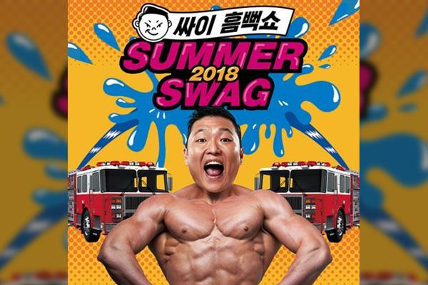 "PSY Summer Concert ""Summer Swag"" 2018 in Seoul"