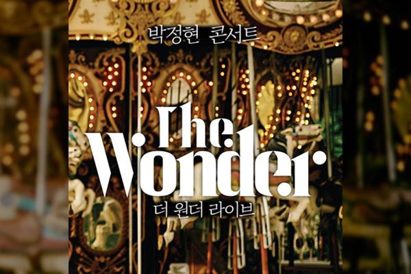 "Lena Park Concert ""2018 The Wonder Live"" in Ulsan"